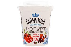 Йогурт 2.5% Гарбуз-Родзинки Карпатський Галичина ст 280г