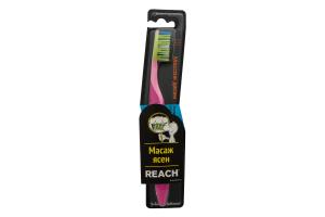 Зубная щетка средней жесткости Dual Effect Reach 1шт
