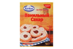 Сахар ванильный Kenton м/у 5г