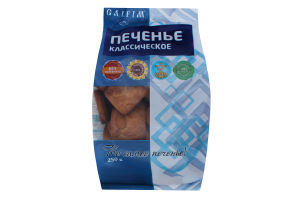 Печиво цукрове Класичне Galfim м/у 250г
