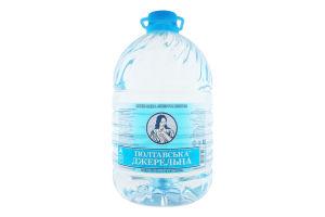 Вода питна негазована Полтавська Джерельна п/пл 5л