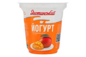 Йогурт 2.1% Манго Яготинський ст 280г