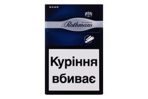 Сигареты с фильтром Nano Silver Rothmans 20шт