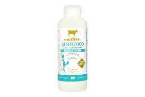 Молоко коровье пастеризованное безлактозное 1% Mother п/б 500г