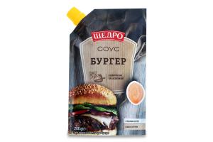 Соус майонезний 40% Бургер Щедро д/п 200г