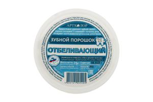 Зубной порошок отбеливающий Артколор 75г