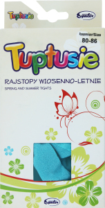 Колготки детские Tuptusie №0259 80-86