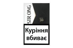 Сигарили Strong Royal KS