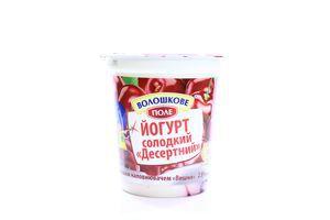 Йогурт Волошкове поле Вишня ст 2,8% 350г х12