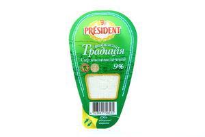 Творог 9%Традиция кисломолочный President 250г