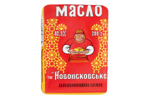 Масло 82.5% солодковершкове Екстра Новопсковське м/у 200г