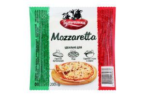 Продукт білково-жировий 45% паста-філата напівтвердий Mozzaretta Тульчинка м/у 200г