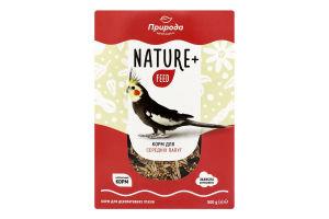 Корм для середніх папуг Nature+ feed Природа 500г