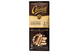 Шоколад пористий молочний і білий Світоч 88г