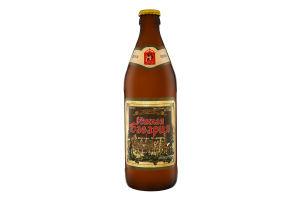 Пиво 0.5л 5.3% темне фільтроване Південна Баварія Діміорс пл