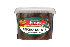 Морская капуста в томатном соусе Шинкаръ п/у 300г
