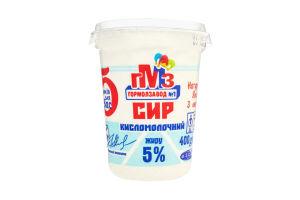 Сир кисломолочний 5% Гормолзавод №1 ст 400г