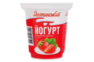 Йогурт 2.1% Полуниця Яготинський ст 280г