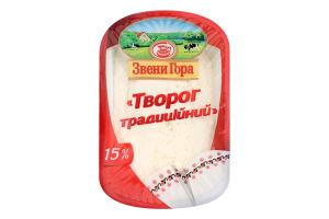 Сир кисломолочний 15% Традиційний Звени Гора п/у 230г