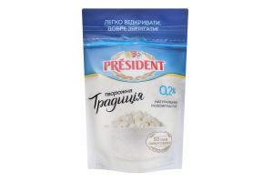 Творог нежирный Творожная традиция President д/п 1кг