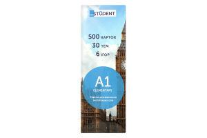 Карточки для изучения английского языка A1 Elementary Student 500шт