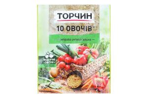Приправа універсальна 10 овочів Торчин м/у 60г