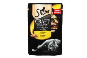 SHEBA CRAFT з куркою в соусі 12*85 г