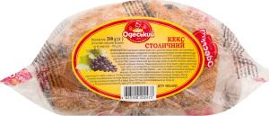 Кекс Столичний Одеський хлібозавод №4 м/у 280г