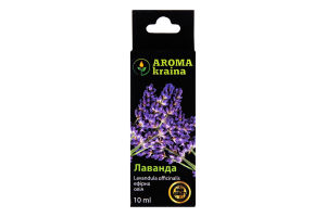 Олія ефірна Aroma kraina Лаванда 10мл