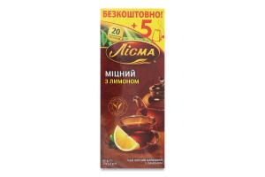 Чай чорний Міцний з лимоном Лісма к/у 25х1.8г