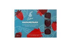 Мармелад ручной работы с сока клубники Марамельки Сетно 60г к/у