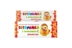 Сахарное изделие с витамином С Апельсин Вітамінка м/у 30г