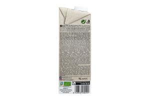 Молоко растительное органическое из миндаля Ecomil т/п 1л