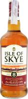 Виски Isle Of Sky 8 лет