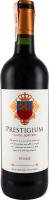 Вино Prestigium столовое красное сухое ^