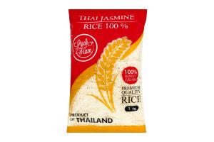 Рис Luck Siam Жасмин