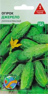 Семена Огурец Родник Агроконтракт 1