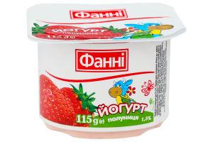 Йогурт 1.5% Клубника Фанні ст 115г