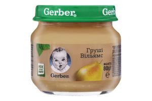 Пюре для дітей від 4міс Тільки груша Gerber c/б 80г