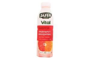 Напій соковий грейпфрут мандарин + екстракт гуарани Енергія Jaffa Vital п/пл 0.5л