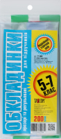 Обкладинки для підручників прозорі і регульовані №11-ДШ 5-7 клас Tascom 9шт