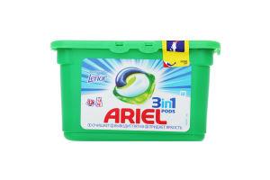 Средство моющее синтетическое жидкое в растворимых капсулах с ароматом от Lenor 3 in 1 Pods Ariel 12шт