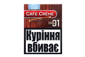 "Сигари CAFE CREME FILTER 01 COFFEE""8"