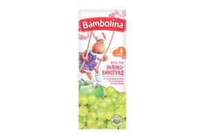 Сік Bambolina Яблучно-виноградний 6міс+ 0,2л х27