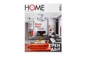 Журнал Home Interiors