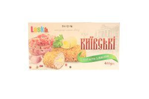 Котлеты Laska Киевские с маслом