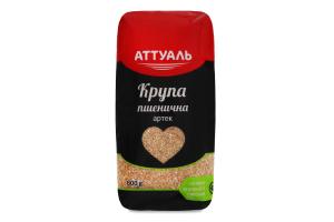 Крупа пшенична Артек Аттуаль м/у 800г