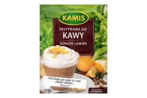 Приправа к кофе и чаю Имбирь-лимон Kamis м/у 20г