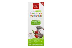 Паста зубная для детей 2-6лет Земляника-Вишня Kids Splat 50мл