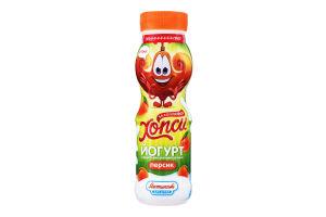 Йогурт 1.5% Персик Хопсы Яготинське для дітей п/бут 180г